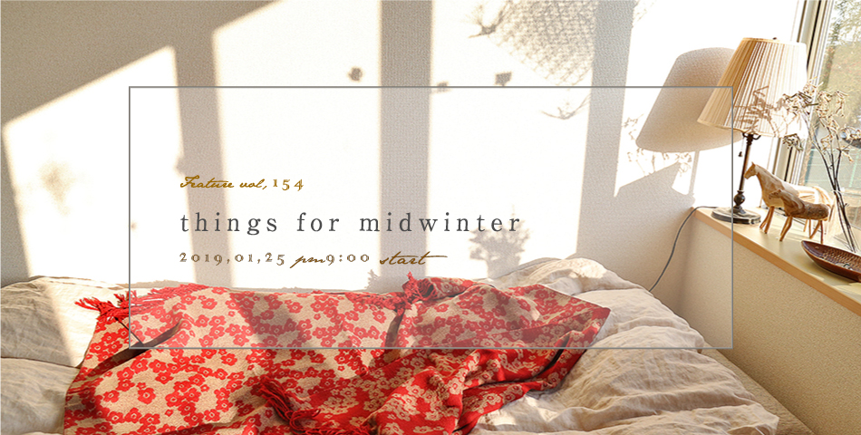 Feature,154「things for midwinter」