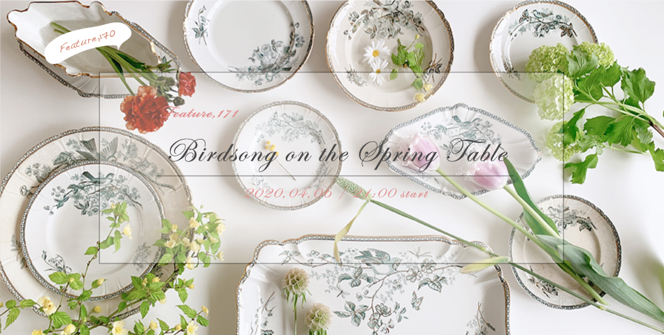 Feature,171 「Birdsong on the Spring Table」