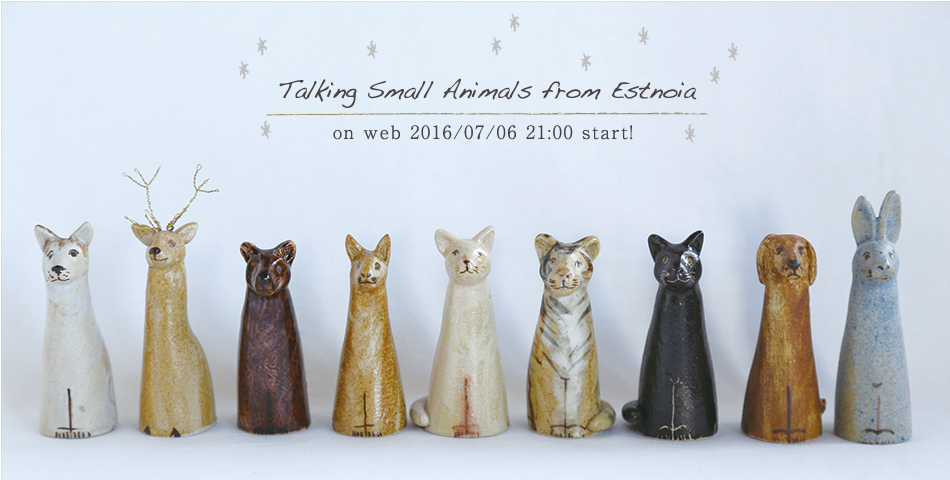 Feature,147「Talking Small Animals from Estonia」